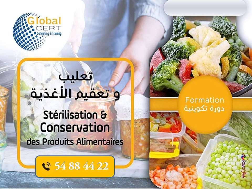 Concervation des aliments